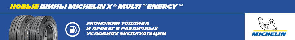 MCHL_X MULTI ENERGY - WEB BANNERS2018(3)6.png